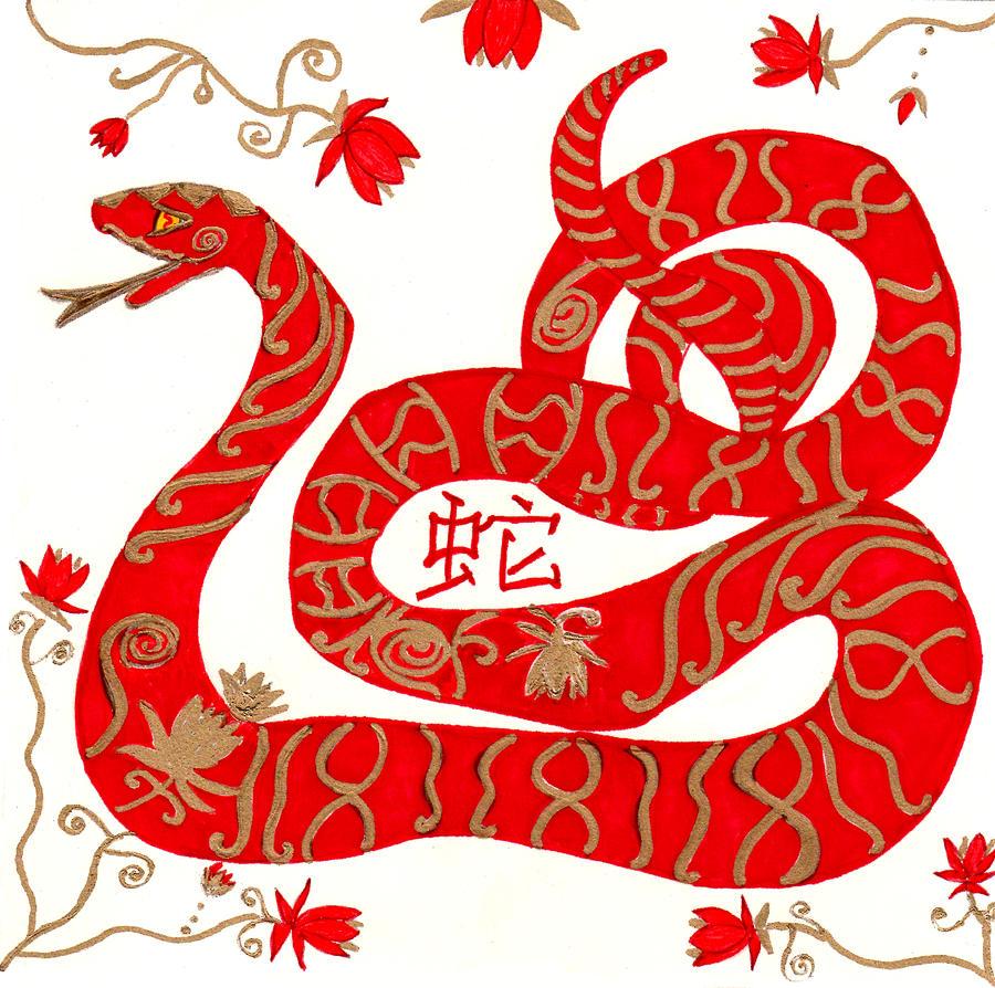 Resultado de imagem para serpente chines amarelo